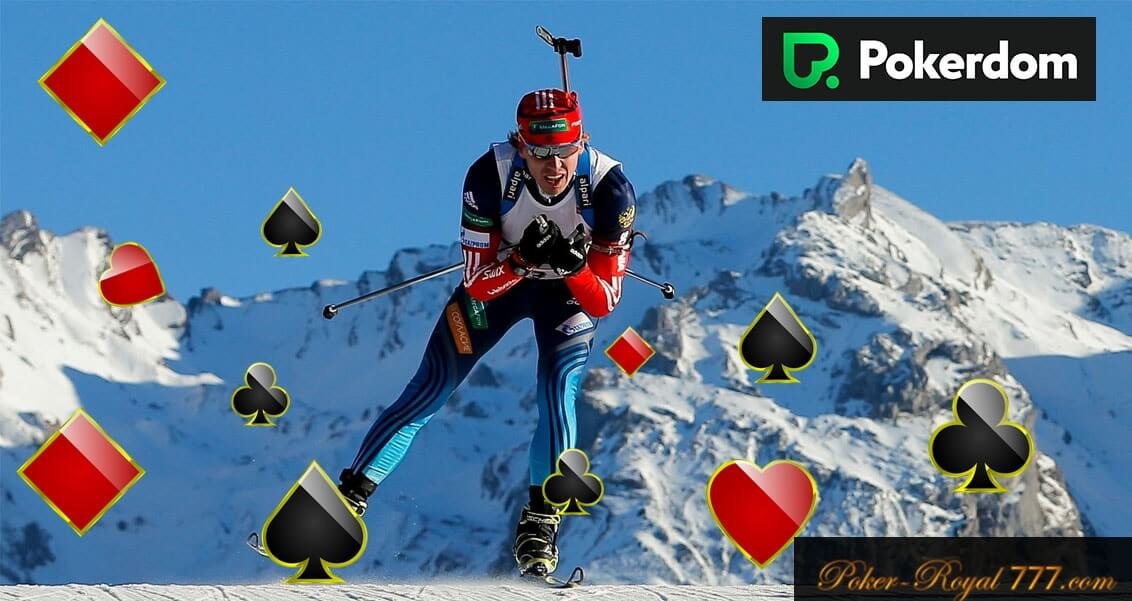 Pokerdom Winter Olimpic