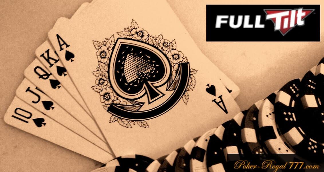 Full Tilt карточки