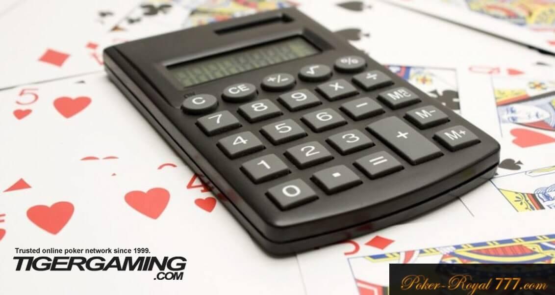 калькулятор возможностей tigergaming