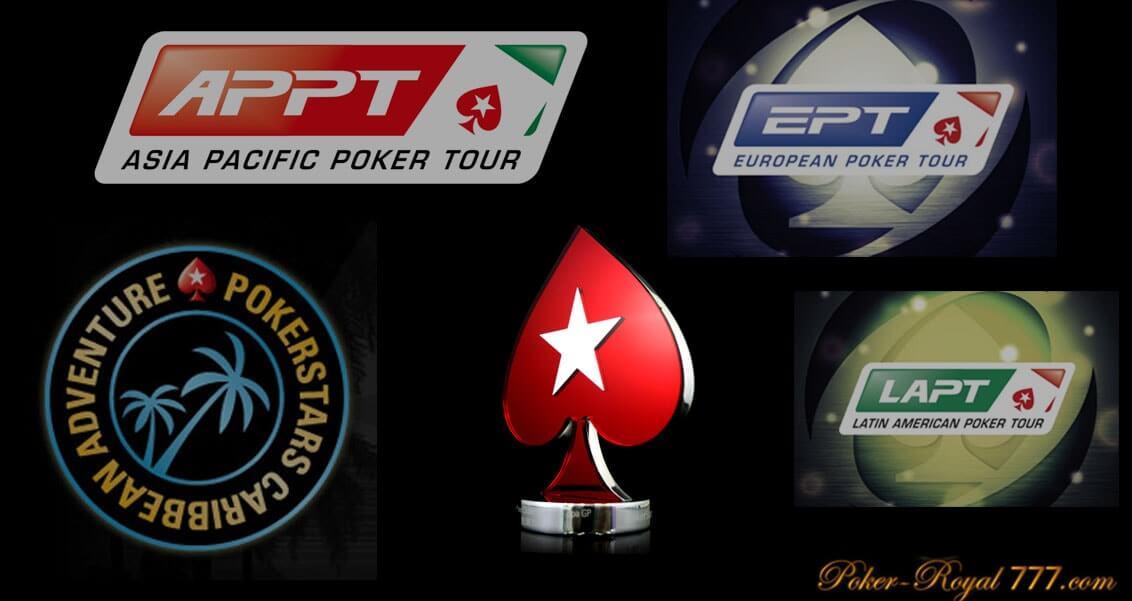 PokerStars серии игр