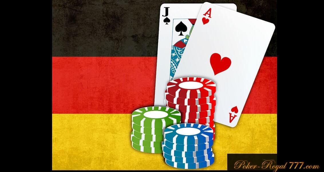 покер онлайн в германии