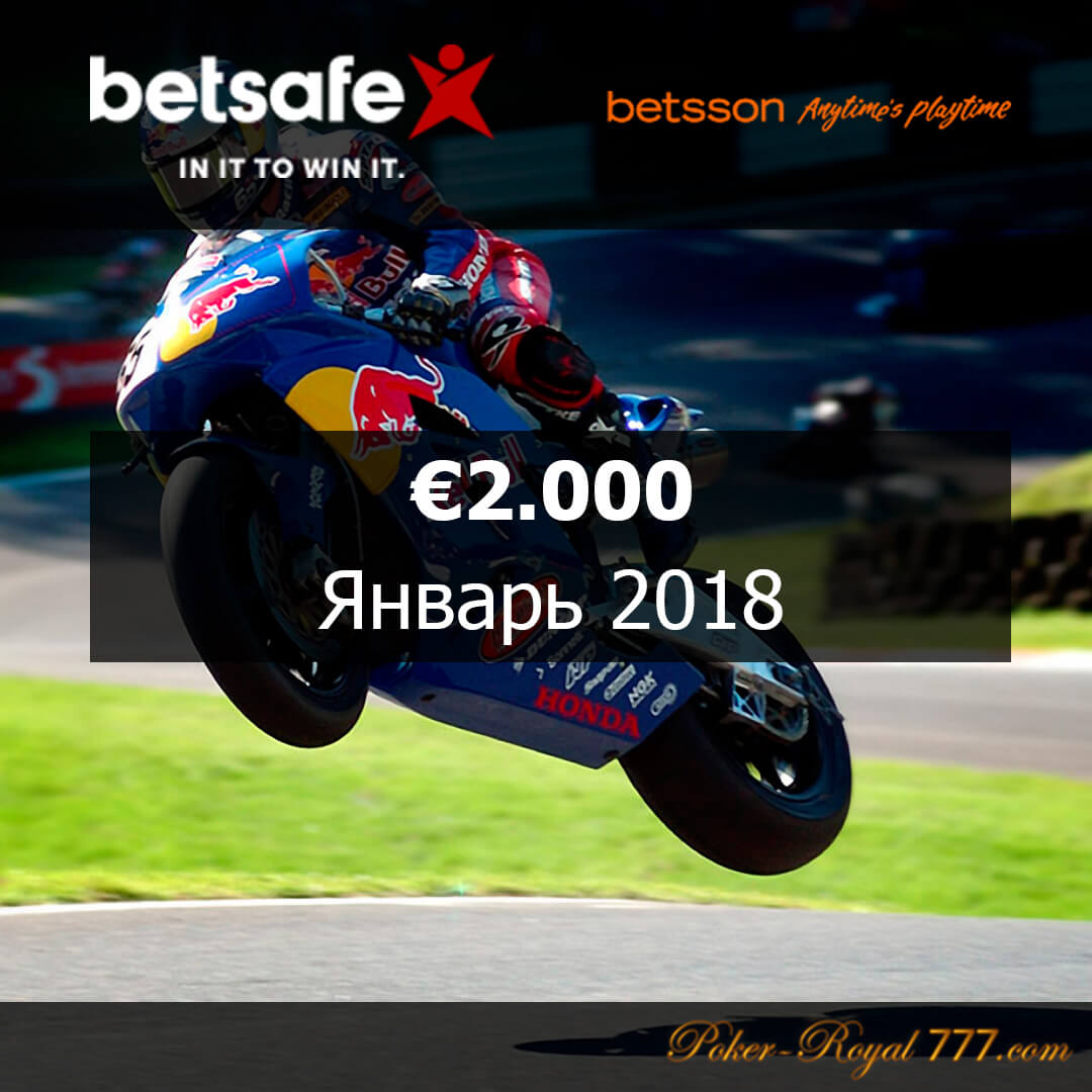 Betsafe Betsson Royal Race январь