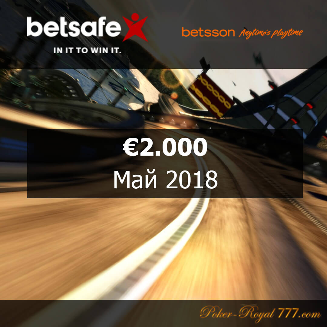 Betsafe Betsson Royal Race май