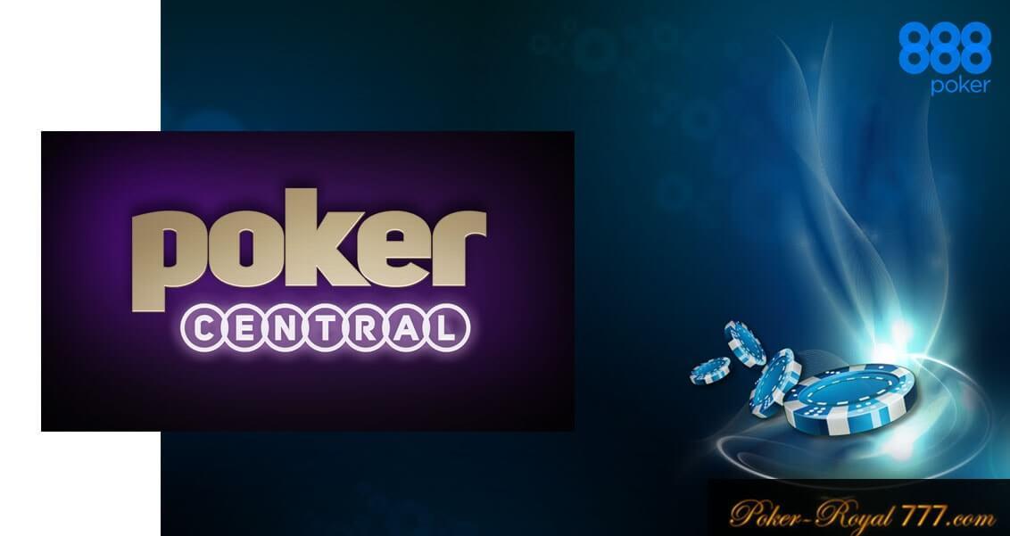 888 poker и Poker central
