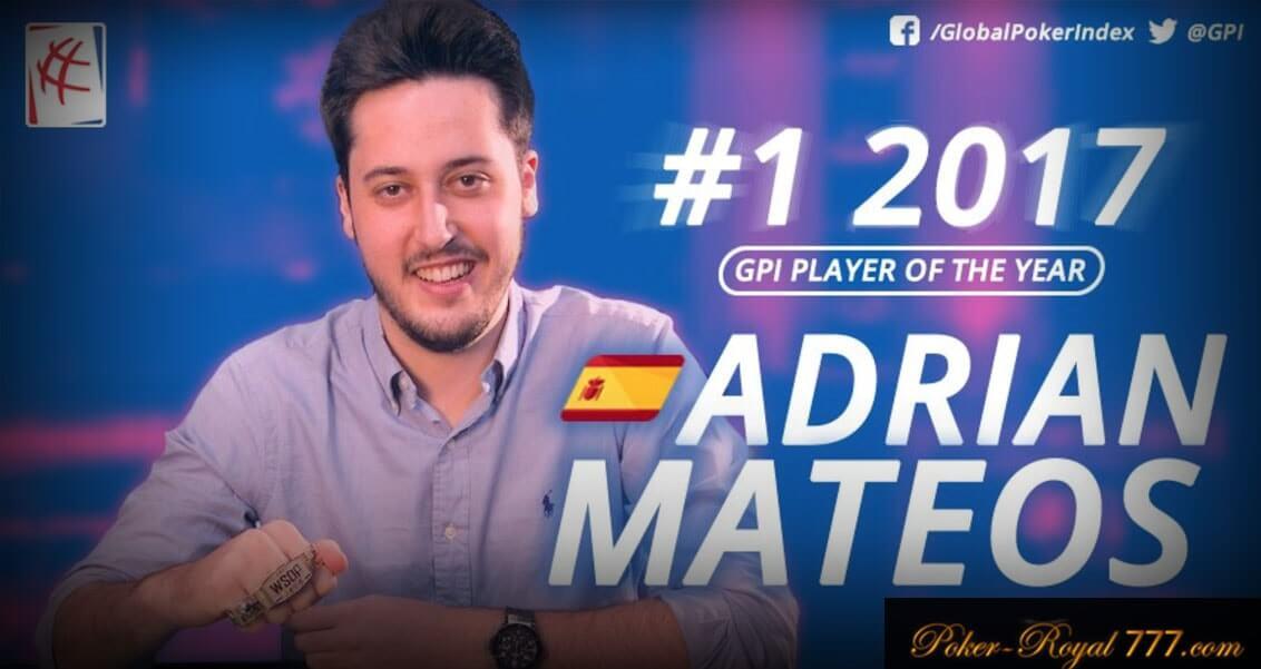 игрок года 2017 покер