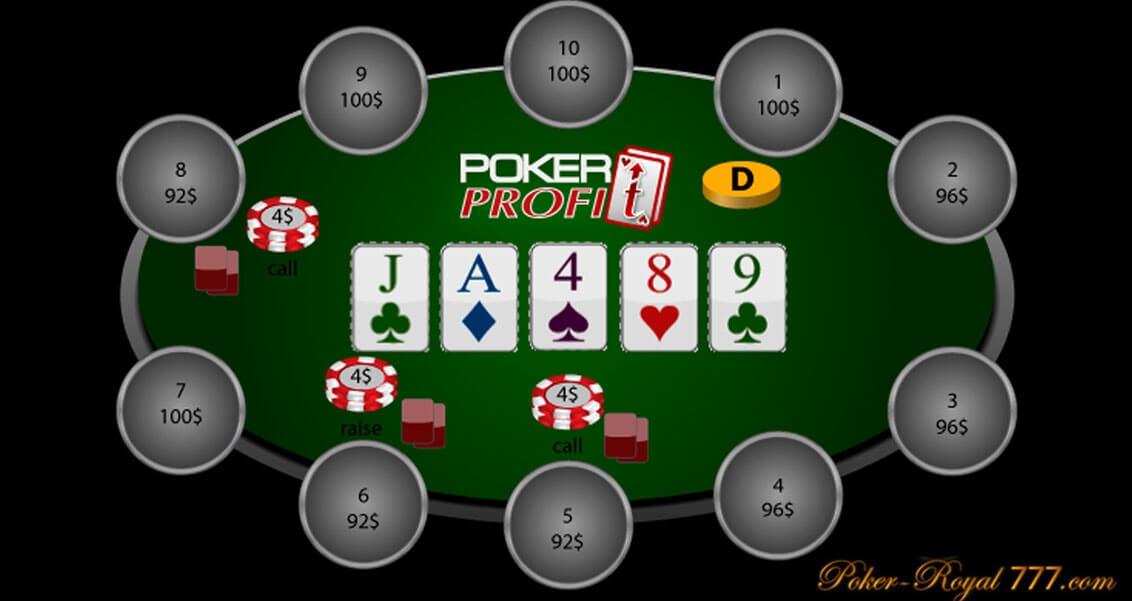 покер онлайн быстрые и стандартные столы