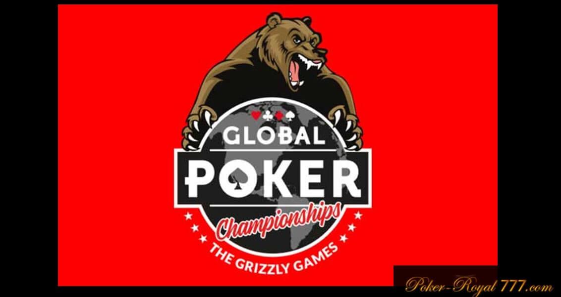 Global Poker Championship