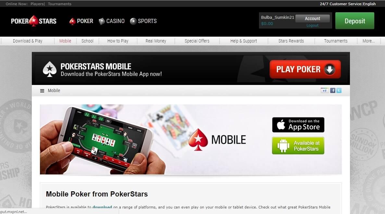 Pokerstars скачать на Android и iOS