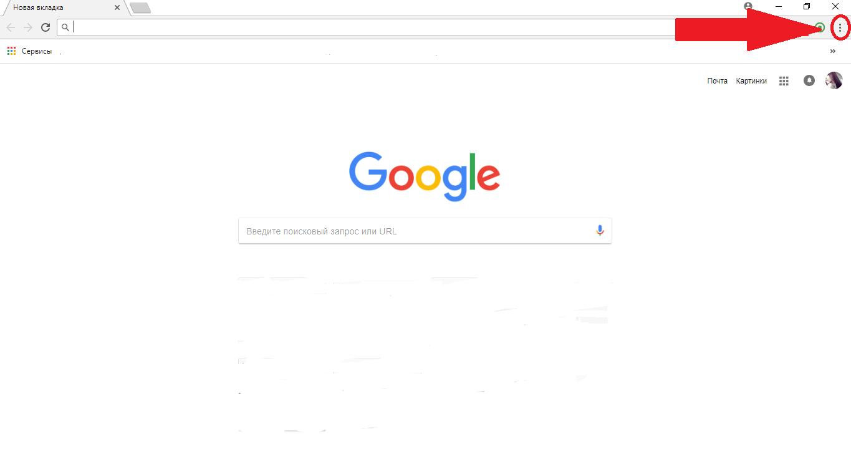 Как очистить кеш и удалить cookie в браузере компьютера 1