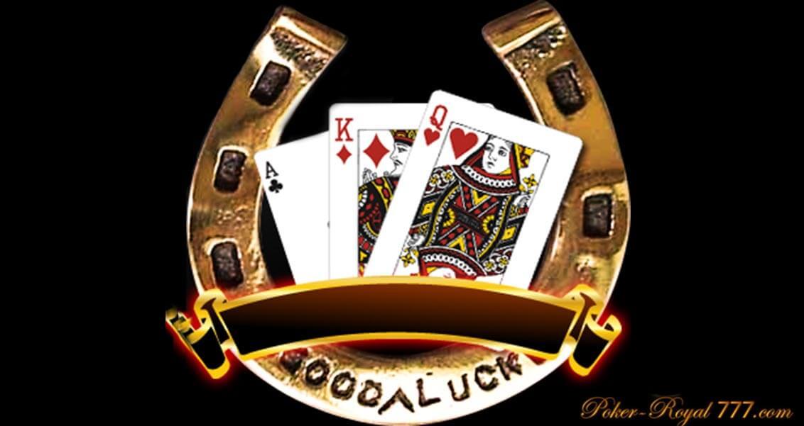 Как свести к минимуму проигрыши в покере 1