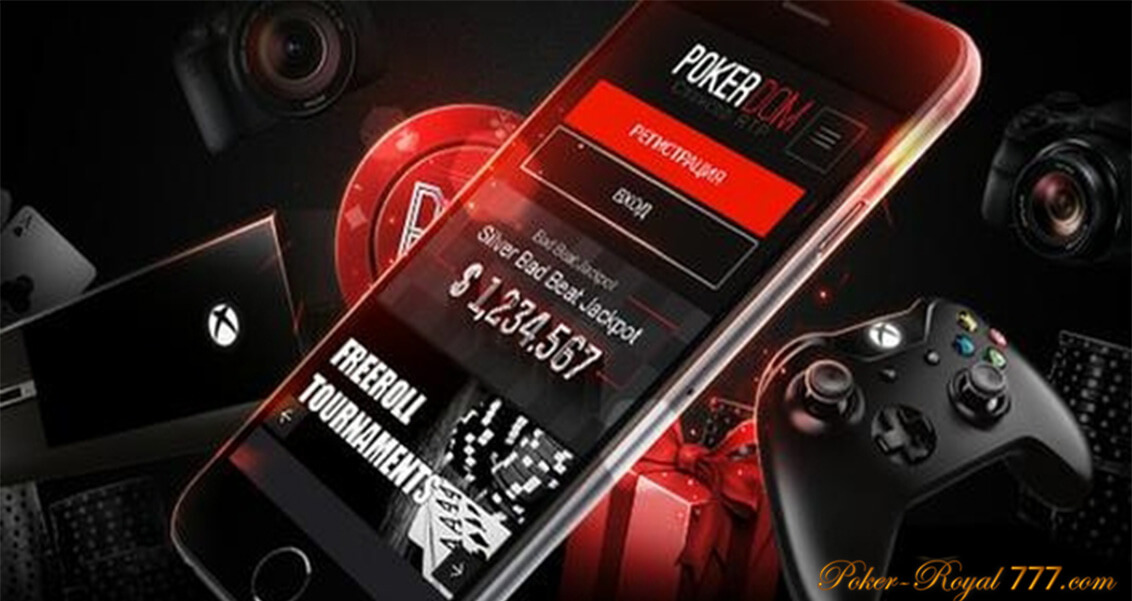 покер онлайн на android