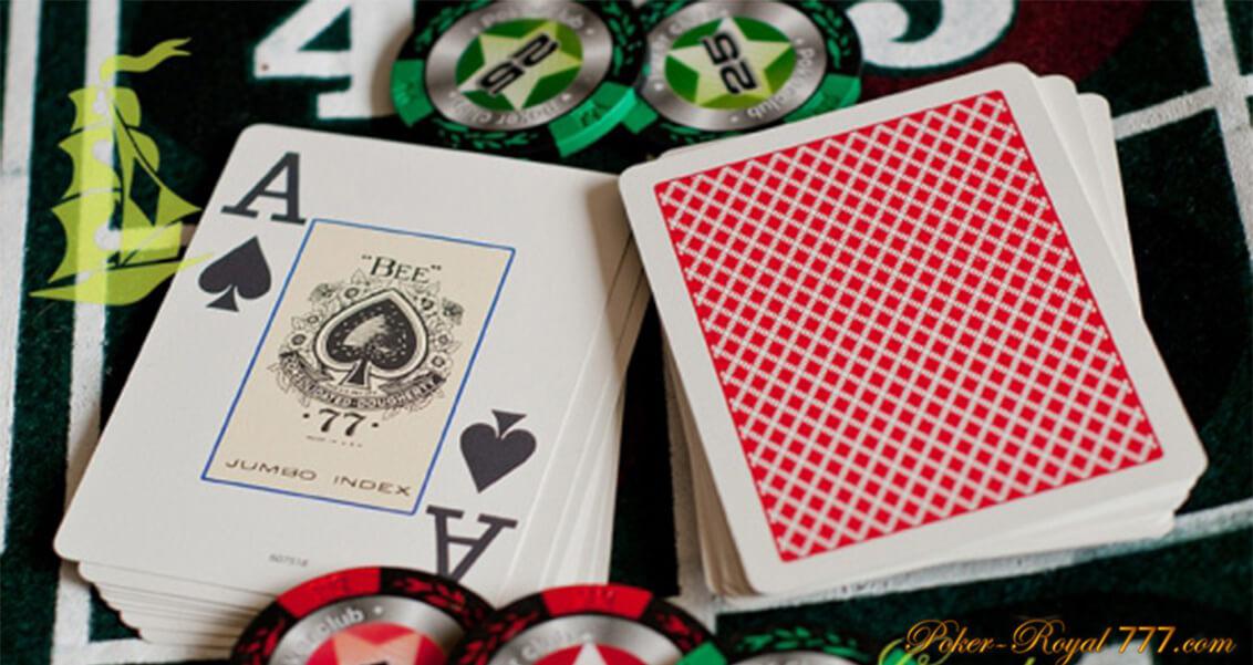 регистрация в покер онлайн