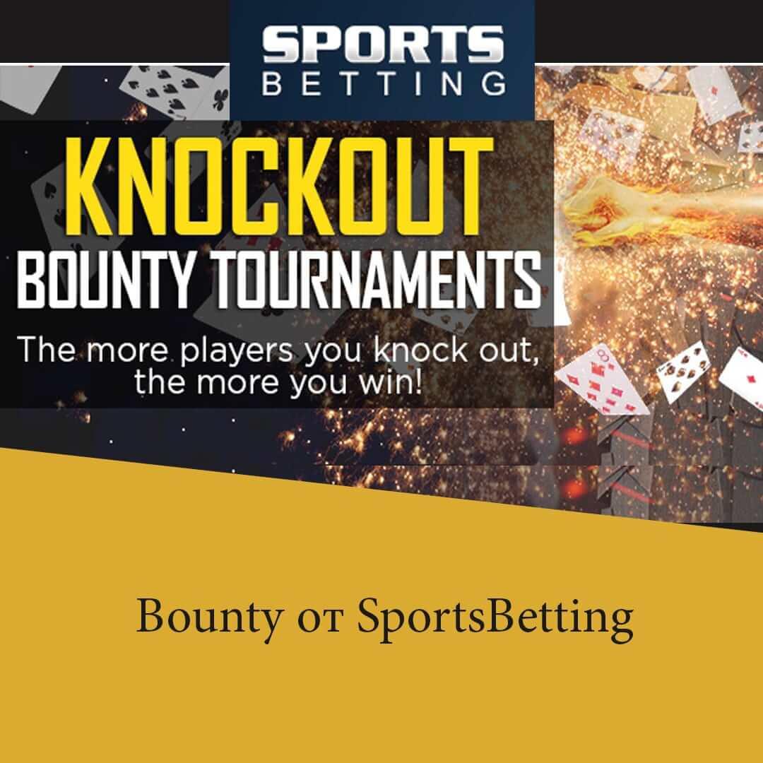 Sportsbetting представляет Bounty!