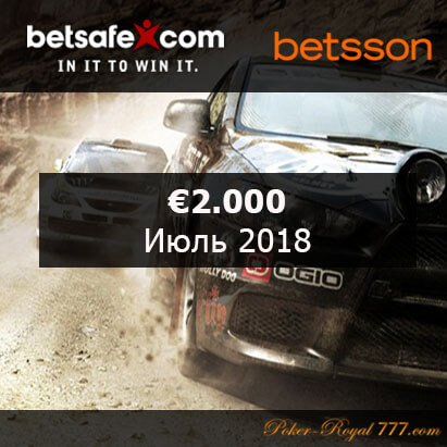 Betsafe Betsson Royal Race July