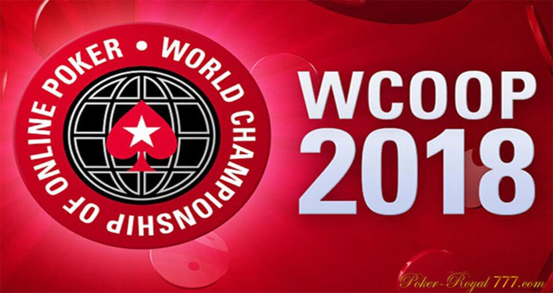 Онлайн покер: WSOOP расписание долгожданного турнира