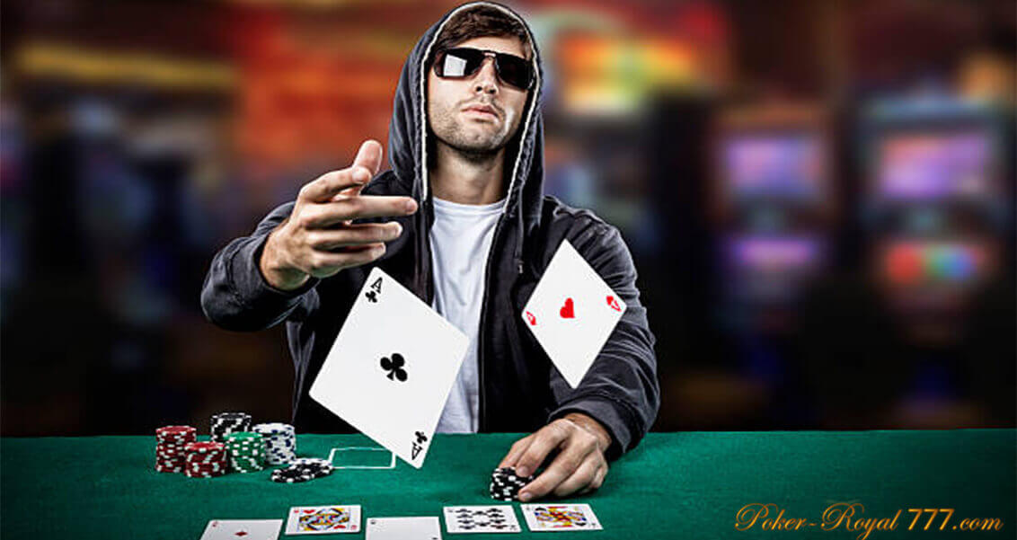 покер онлайн психология