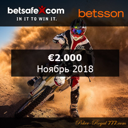 Betsafe & Betsson Royal Race November