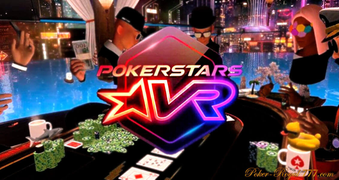 покер в виртуальной реальности pokerstars vr