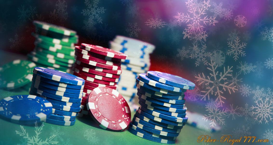 зимний кубок покердом