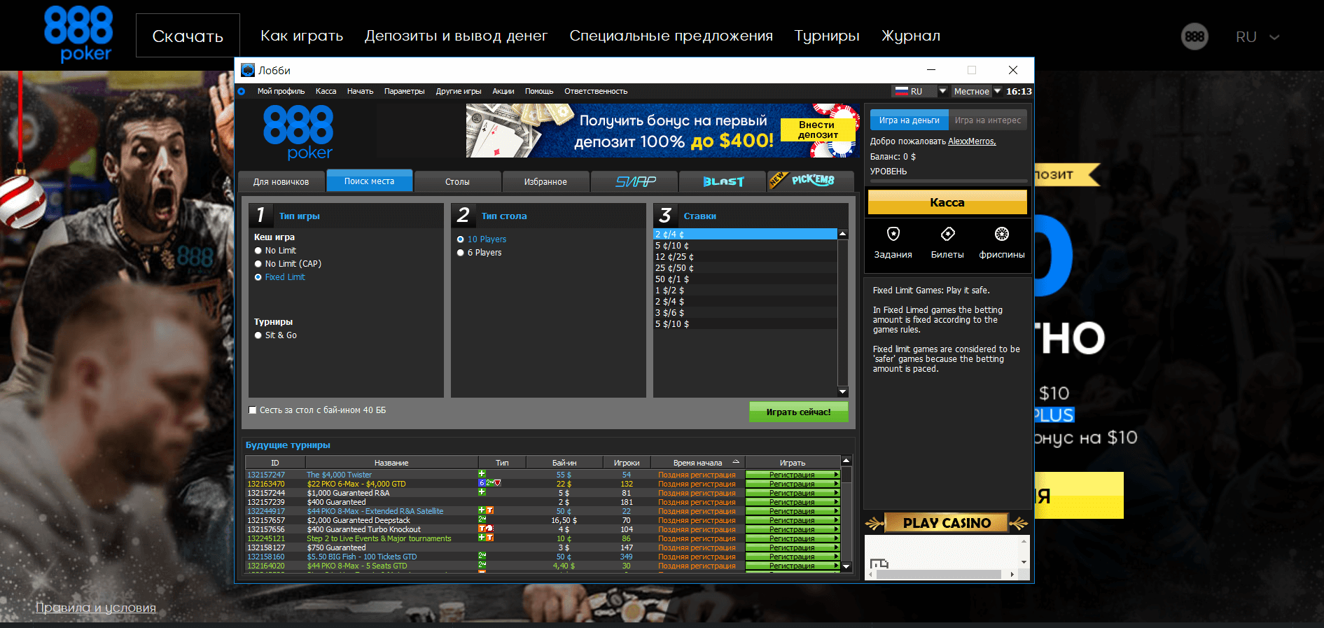Как обыгрывать виртуальные казино видео