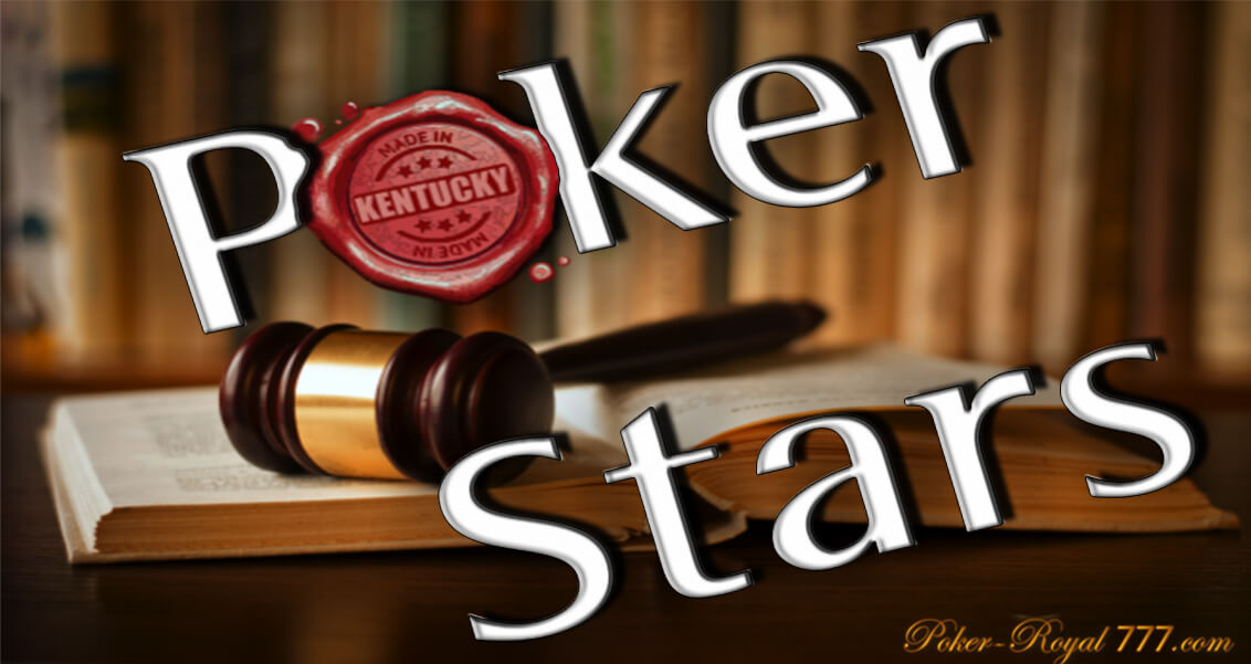 pokerstars штат кентукки