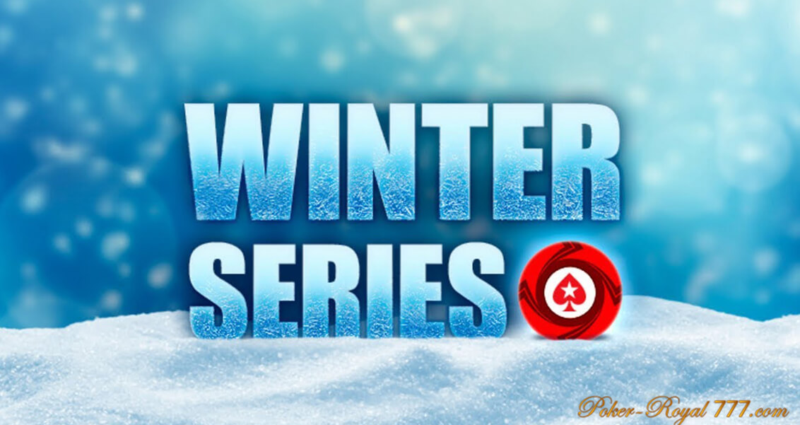 Серия турниров Winter Series в PokerStars и Full Tilt