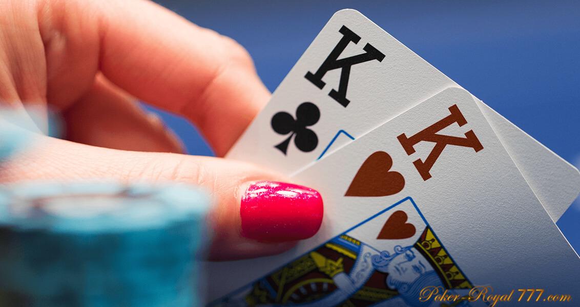 Pokerdom события февраль