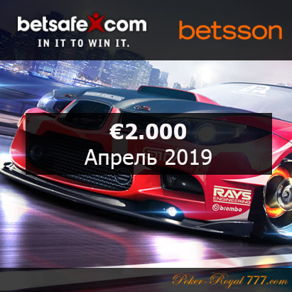 Betsafe & Betsson Race April 2019