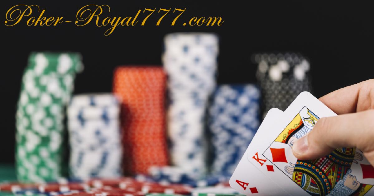 онлайн покер играть на деньги