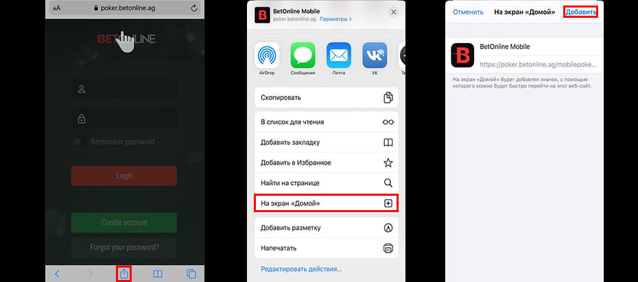Download BetOnline iOS