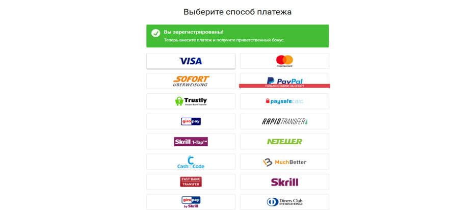 Bwin регистрация пополнение счета