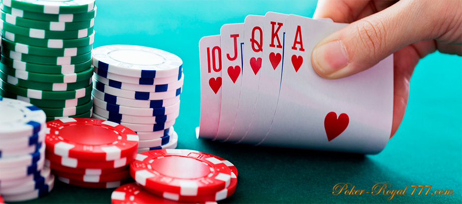 Пауза в покере 2020