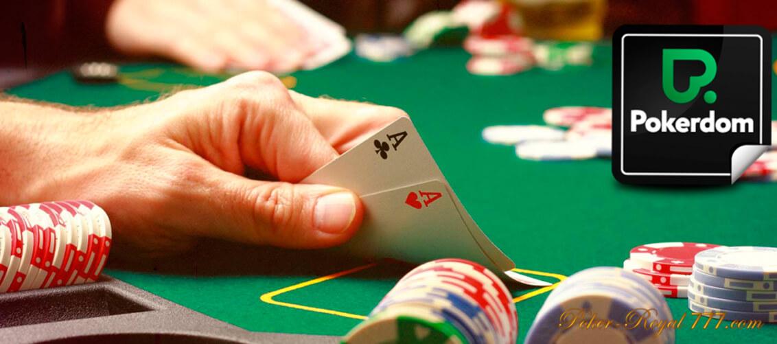Акции Покердом