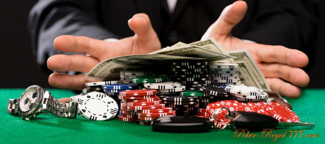 Проигрыш покер алкоголь