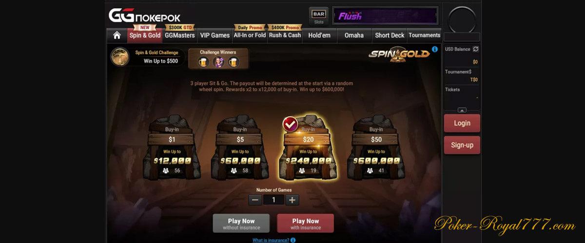 турниры Spin&Gold ПокерОК
