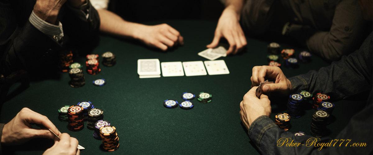 Сыграйте против друзей на Пати покер