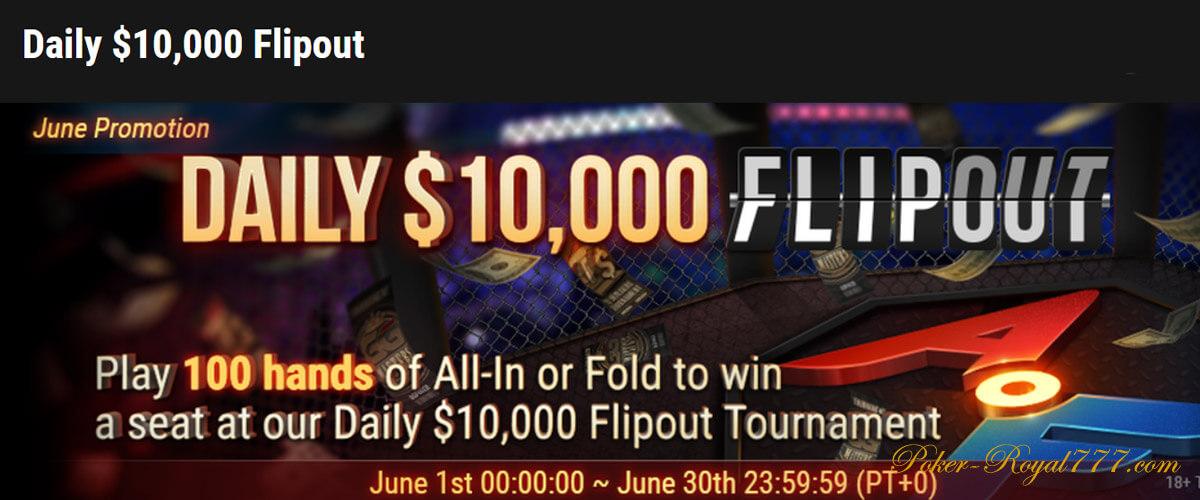 GG PokerOK AoF Flipout