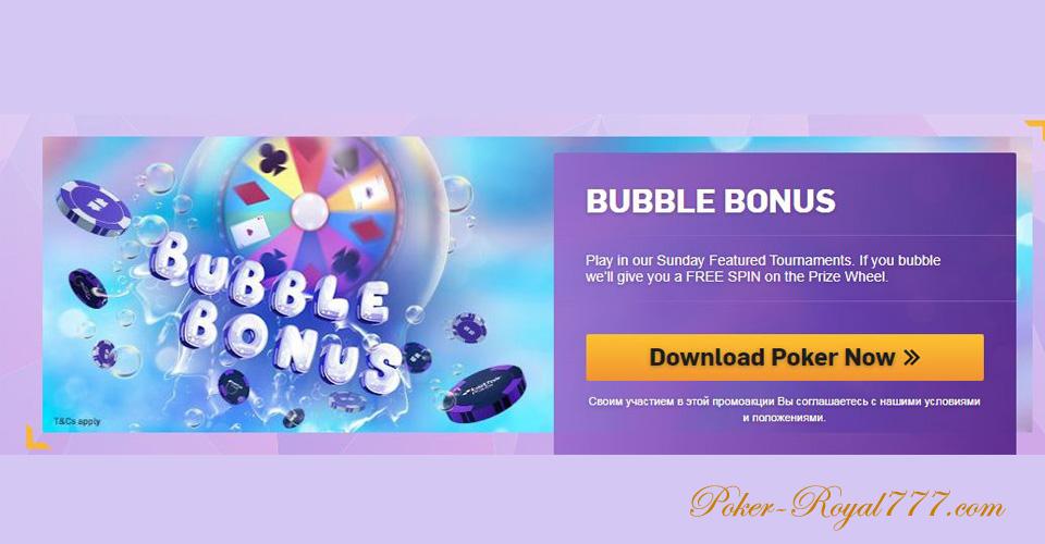 bubble bonus betfair