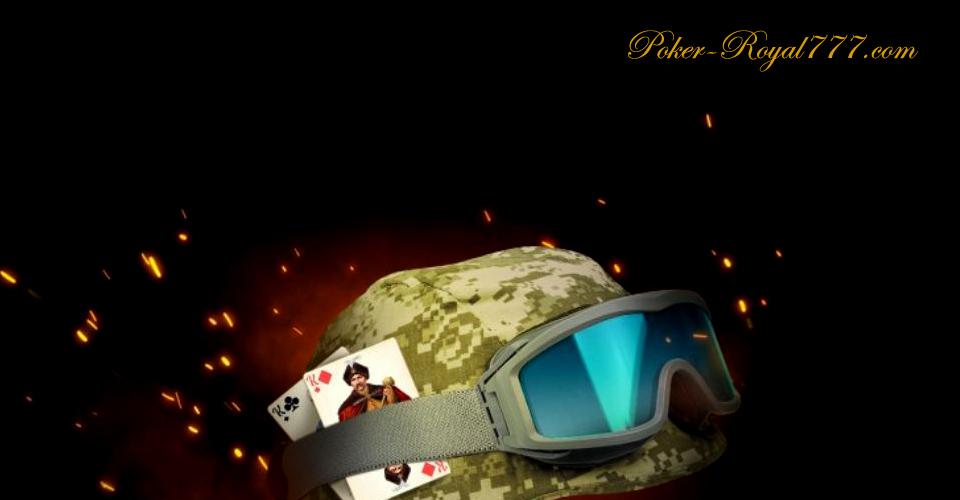 День защитника Украины Pokermatch