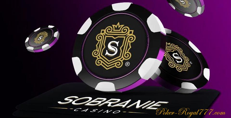 Сателлиты на Amber Poker Championship Pokerdom