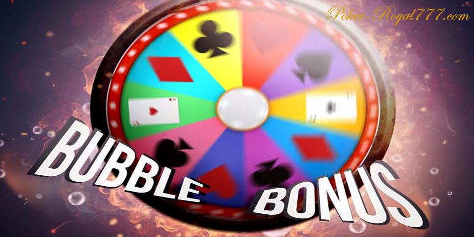 Bubble Bonus от Guts Poker