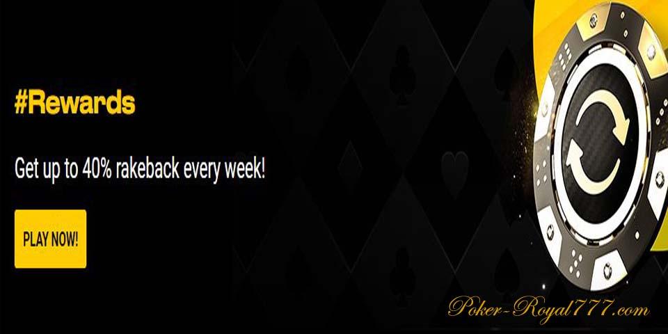 Bwin Poker рейкбек до 40%