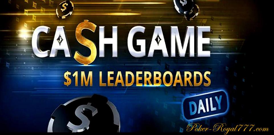 Cash Game Partypoker