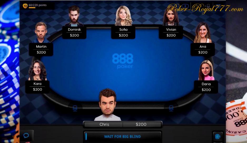 Игра с друзьями в 888Покер
