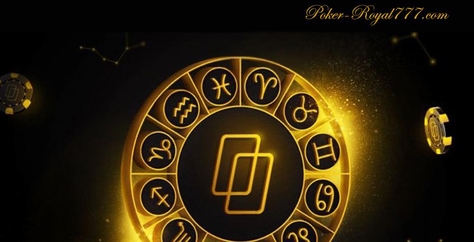 Властелин Зодиаков Pokermatch