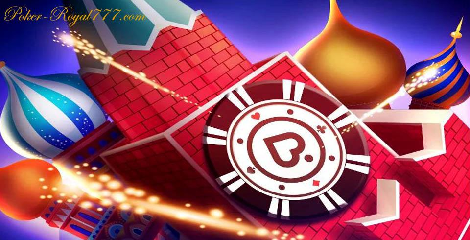 Выходные турниры в Покердом