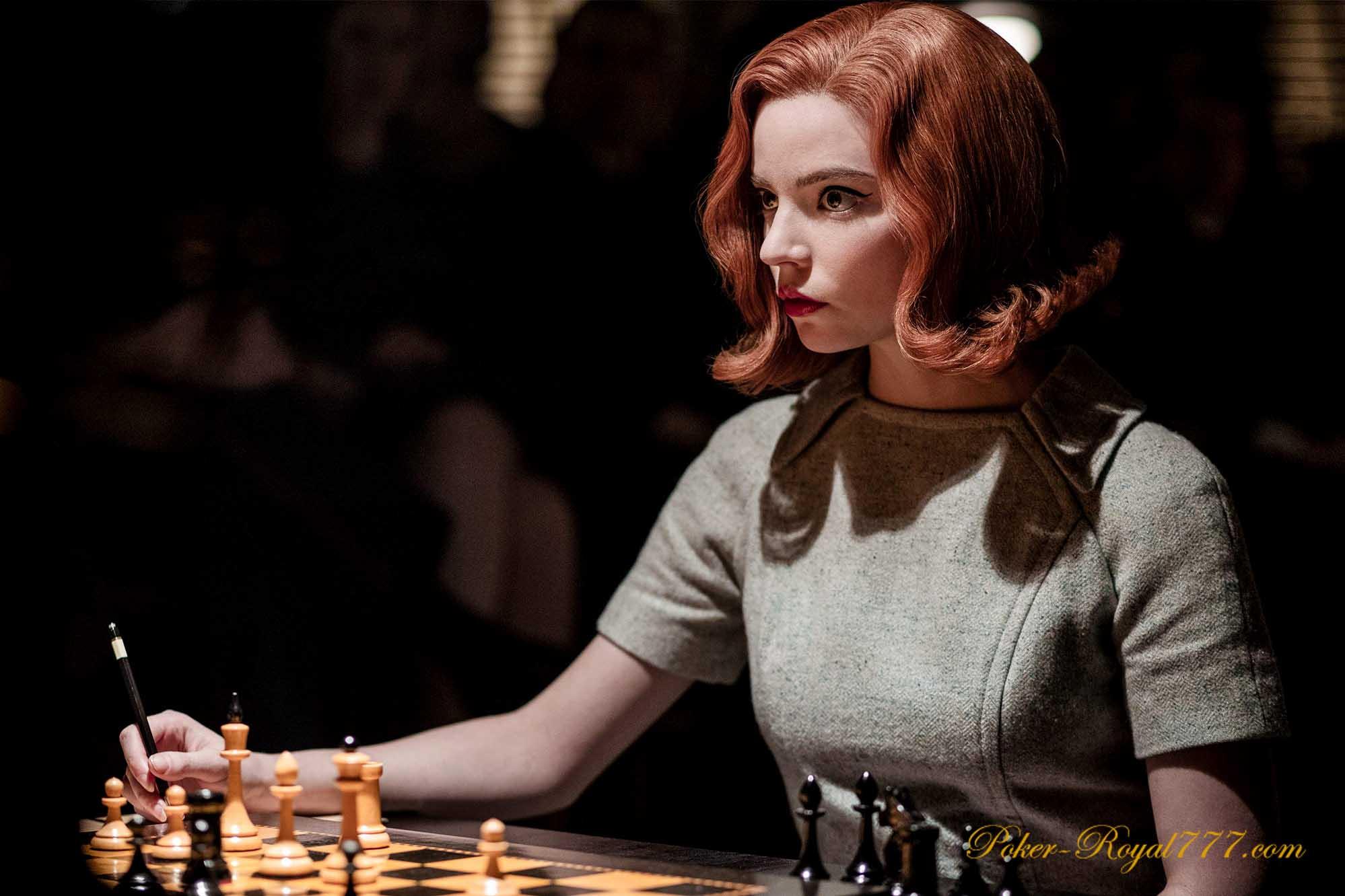 Ход Королевы: возможен ли успех покера?